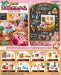 Re-Ment Miniature Japan Stars Kirby's cafe time set
