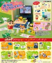 Re-ment Miniature Crayon Shin chan My Everyday Life Set