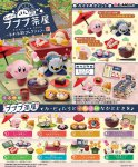 Re-ment kirby miniature kirby's tea house set