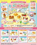 Re-Ment Miniature Sumikko Gurashi Exciting Cooking Set