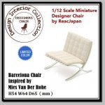 Dollhouse Miniature Designer Chair 1/12 Figure A10