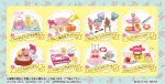 Re-ment Sanrio Miniature My Melody Floral Party Set