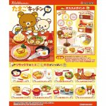 Re-ment Miniature Sanrio San-X Rilakkuma Breadfast Kitchen Eggs