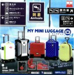 Japan Yujin Miniature My mini Luggage / suit case set of 5