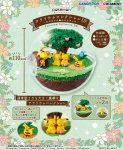 Pokemon Terrarium Collection DX -Pikachu in the Sunny Forest Set