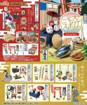 RE-MENT Miniature Oedo Japonisme Set