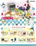 ORCARA Miniatures Cooking with Master kitchen Food Making Meal s