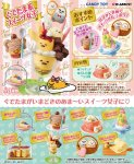 Re-ment Miniature Gudetama Sweets Mascot