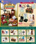 Re-ment Miniature Japan Taisho Roman Set
