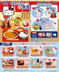Re-ment Miniatures Hello Kitty Hoka-Hoka Retro Diner Set
