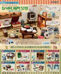 Re-ment Miniature Nostalgic Japanese Life Set