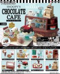 Re-Ment Miniature Peanuts Snoopy Chocolate Cafe Set