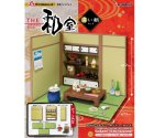 Re-Ment Miniature Japanese Life Room Shelf Cabinet set - RED