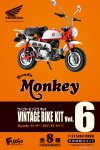 F-Toys Vintage Bike Kit Vol.6 Honda Monkey 1/24 Scale Set