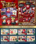 Re-ment Miniature Kirby Popstar Night Cinema Set