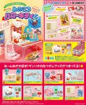 Re-ment Miniature Hello Kitty items Furniture Set